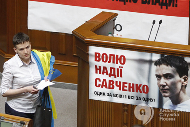 Власти не избежать возмущения Запада: Савченко ведет себя, как и в российской тюрьме