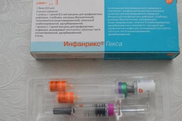 В Україні заборонили вакцину від кількох серйозних захворювань