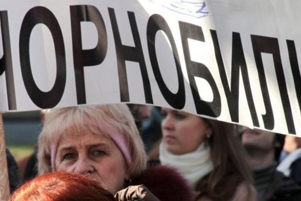 Депутаты упростили получение пенсий семьями погибших ликвидаторов аварии на ЧАЭС