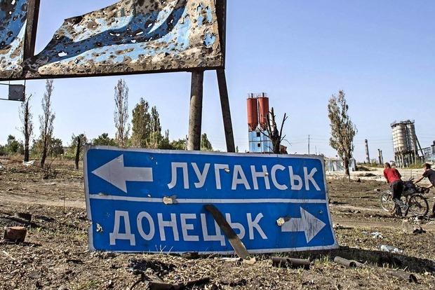 Российские оккупанты переименовали Луганск на советский манер