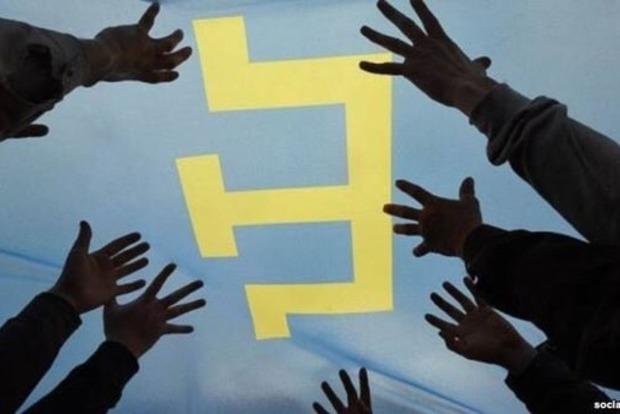 В МИД Украины прокомментировали запрет деятельности Меджлиса