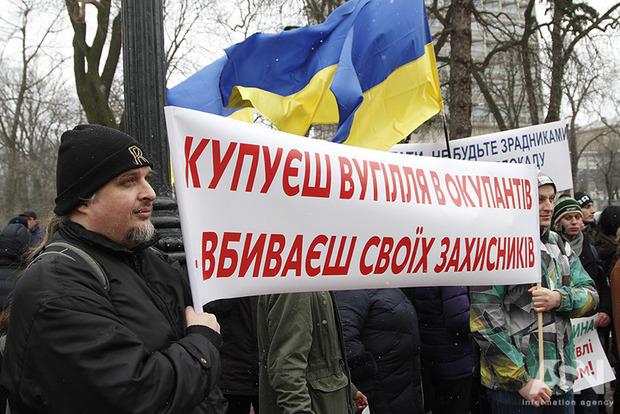 Блокада не помогает: Россия остается основным поставщиком нефти и угля в Украину