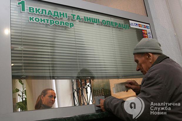 Опускаємо гривню далі: Рада виділила на субсидії ще майже 8 млрд грн