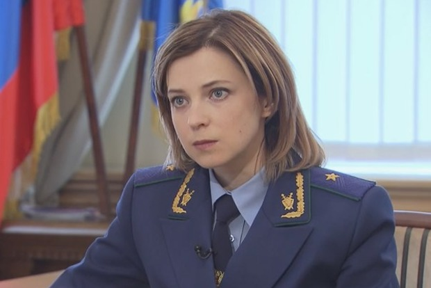 Поклонская прокомментировала запрет Меджлиса крымскотатарского народа