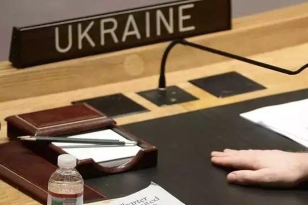 На Генассамблее ООН Украина хочет добиться включения страны в Совбез