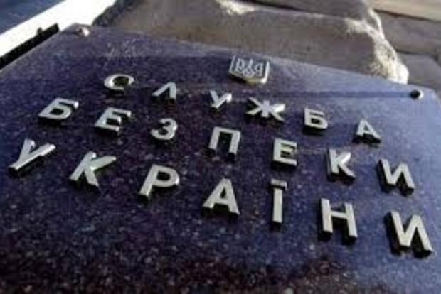 СБУ обнародовала видео с подробностями уголовного производства Краснова