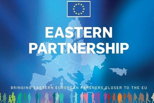 Украина хочет изменить внутренний подход в Восточном партнерстве
