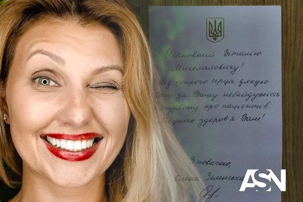 Дружина президента України зробила лікарю власноручний подарунок