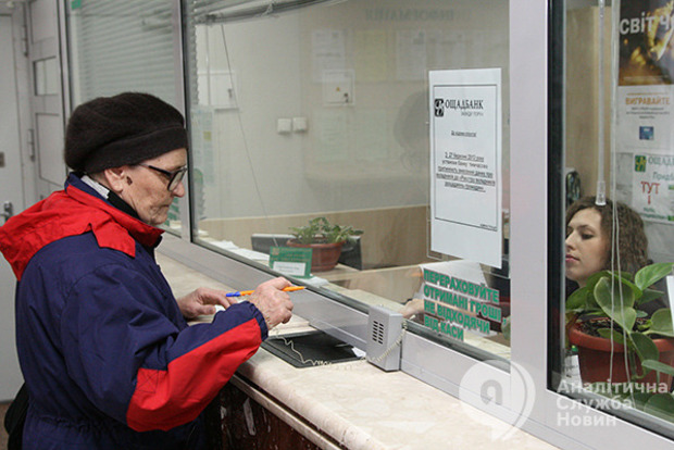 В Кабмине назвали дату выплат по сэкономленным субсидиям