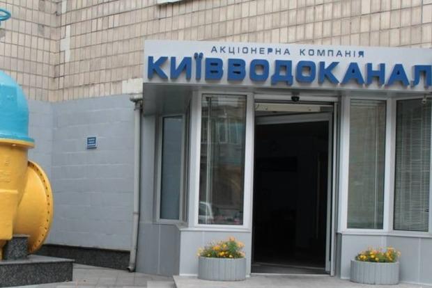 «Киевводоканал» заявил о неправильных платежках за апрель