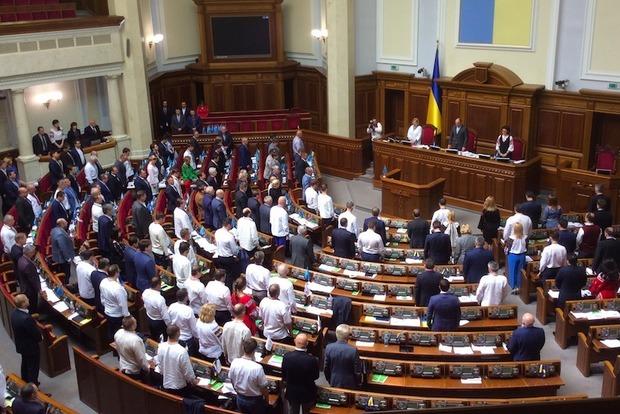 В Раде почтили память жертв депортации крымских татар и репрессий оккупантов из Кремля