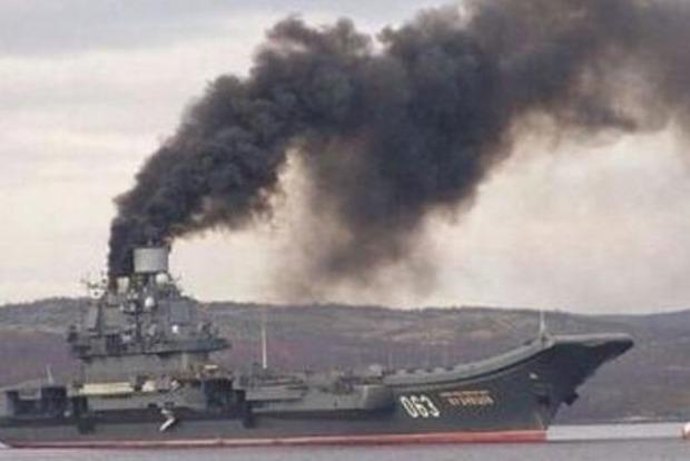СМИ: «Адмирал Кузнецов» уже навоевался и собирается «домой»