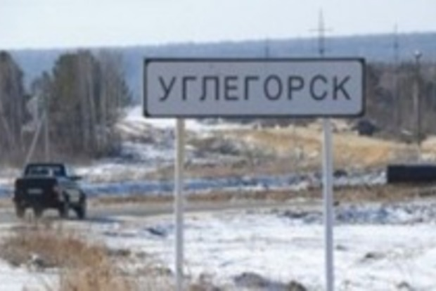 Освобожденный Углегорск полностью вымер (фото)