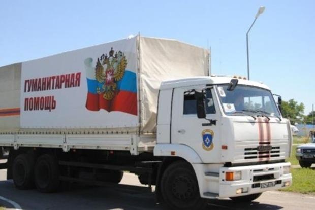 На Донбасс выехал 69-й так называемый «путинский гумконвой»