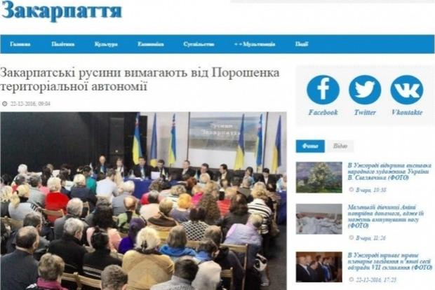В СБУ раскрыли очередную информационную провокацию Кремля