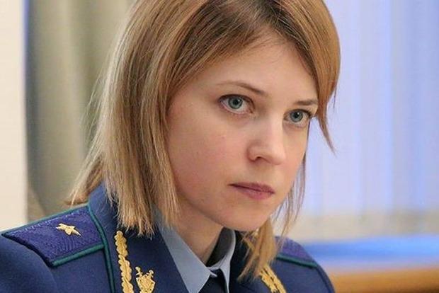 Поклонская озвучила свою версию задержания 35 крымских татар