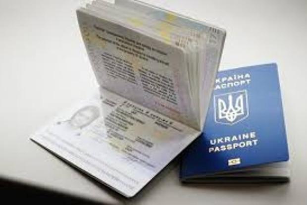 Більше  мільйона українців отримали біометричні паспорти