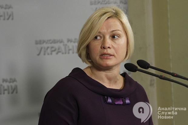 Геращенко: Украина готова передать 50 человек