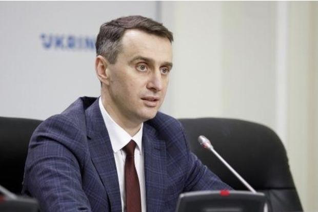 Украина получит дополнительный 1 млн доз вакцин Pfizer до конца июня, - Ляшко