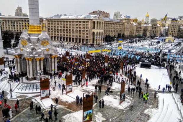 Рух нових сил проводит митинг на Майдане