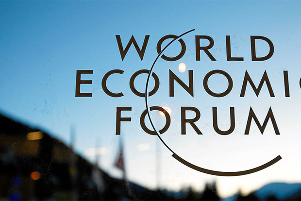 Без Трампа, Мэй и Макрона. В Давосе стартовал Всемирный экономический форум