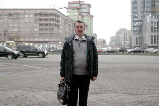 Гиркин объявил о«возрождении» проекта «Новороссия»
