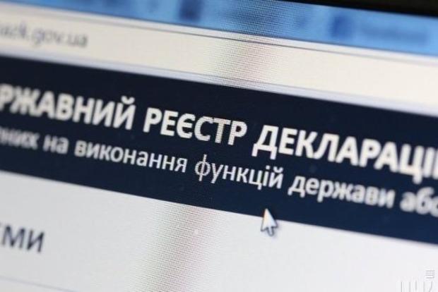 В э-декларациях судьи и мэра на Закарпатье прокуратура нашла нарушения