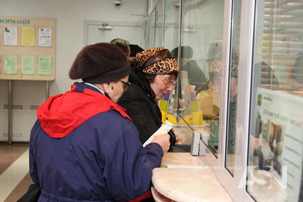 В Пенсионном фонде Украины назвали новые сроки выплаты пенсий