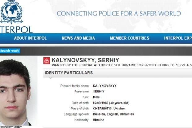 В Киеве задержан пасынок Фирташа, который восемь лет находится в розыске
