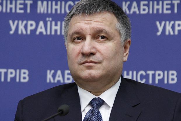 Франция одолжит Украине полмиллиарда евро на закупку вертолетов для нужд спасателей - Аваков