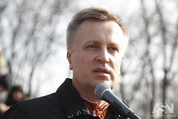 Во время Майдана российские офицеры ФСБ трижды приезжали в Киев - Наливайченко
