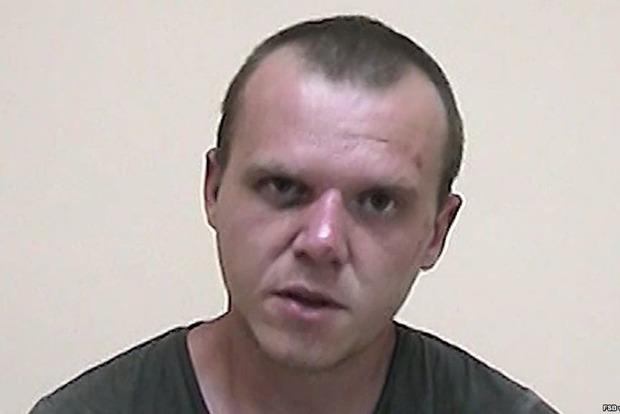 Лутковская запросила в РФ информацию о местонахождении задержанного «агента СБУ» Лимешко