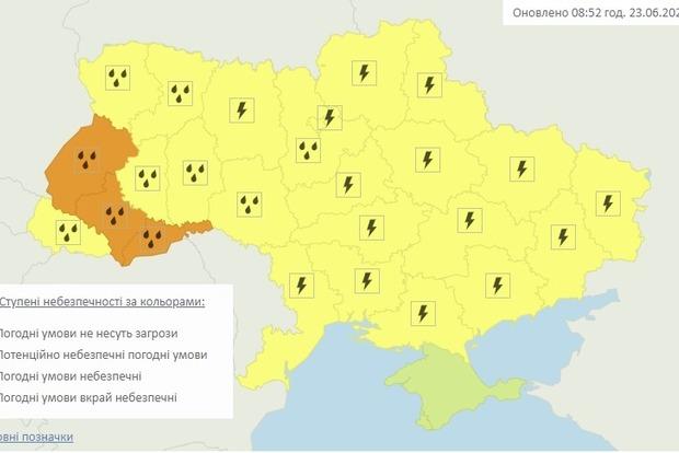 ГСЧС предупреждает. В Киеве снова прогнозируют дождь и грозы. Как и по всей Украине