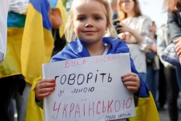 Язык не поворачивается: нужен ли русский в Украине?