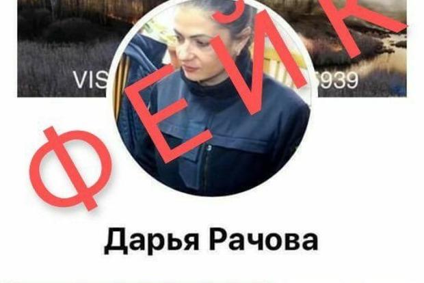Ни стыда, ни совести! Мошенники стали наживаться на пожарах в Чернобыле