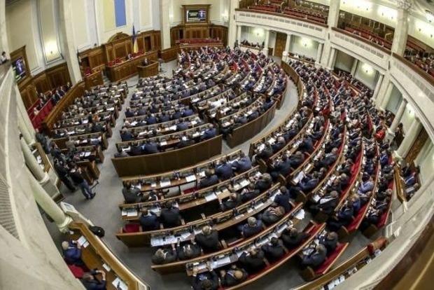 Выборы президента состоятся 31 марта