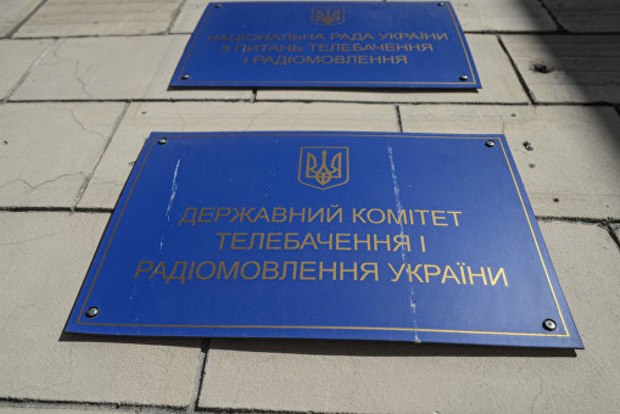 ЛГБТ против Булгакова?