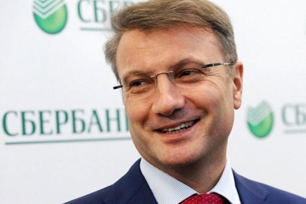 Западные санкции с России не снимут еще 3 года – Греф
