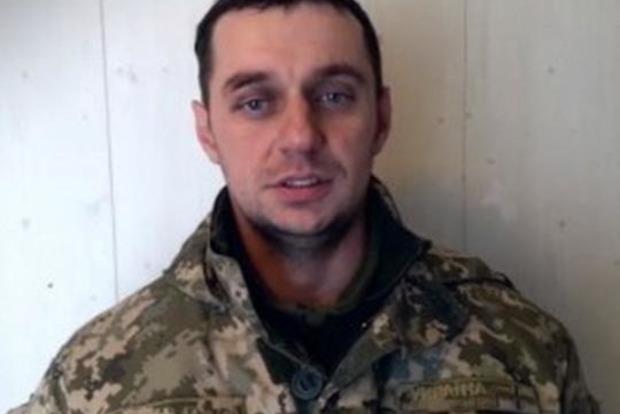 Ще один захоплений РФ капітан назвав себе військовополоненим