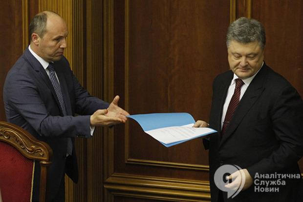 Порошенко, Турчинова и Яценюка допросят как свидетелей в деле Януковича