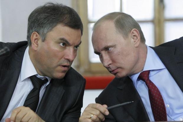 Родственников главы Госдумы России причислили к лику святых
