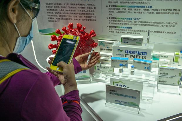 Китай начал массовую вакцинацию населения от коронавируса