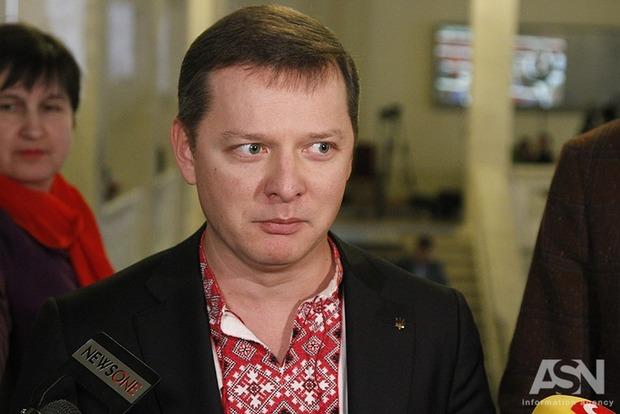 Ляшко рассказал о создании новой коалиции