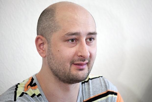 Аркадий Бабченко: Основная задача реабилитации ветеранов войны — возвращение человеческого достоинства