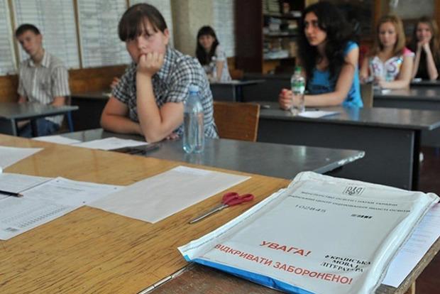 ВНО по украинскому языку и литературе завалили 14% абитуриентов, математику - 19%