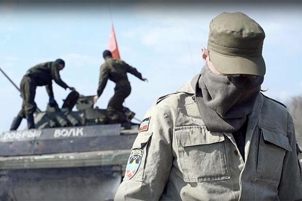 В базу «Миротворца» попал 251 «спецназовец ДНР»