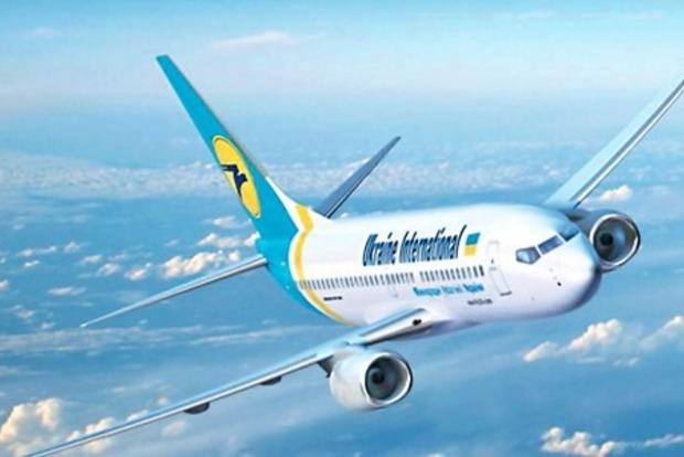 США ввели санкции против украинских авиакомпаний