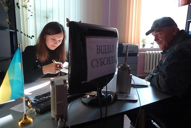 Украинцам стоит готовиться к урезанию субсидий