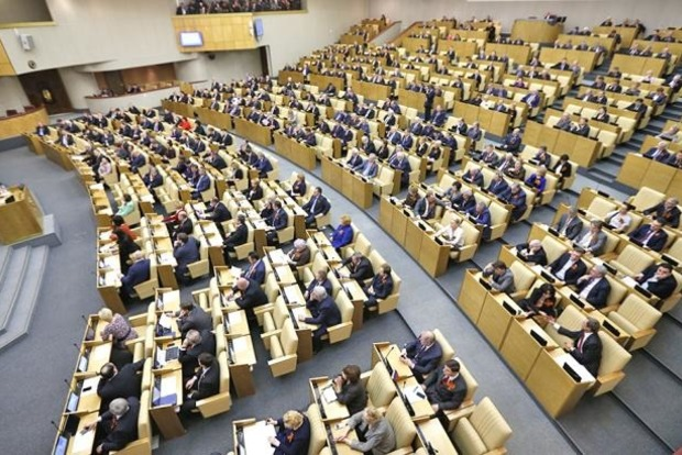 В РФ предлагают разрешить публичное отречение от украинского гражданства