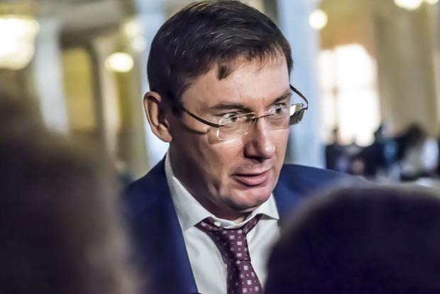 Луценко передал главе Укрэксимбанка решение суда о спецконфискации 200 млн долл